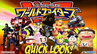 Dreammix TV World Fighters! Quick Look - YoVideogames