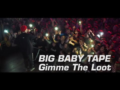 BIG BABY TAPE - Gimme The Loot (Live) DRAGONBORN TOUR / Челябинск 4.12.18
