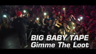 BIG BABY TAPE - Gimme The Loot Live DRAGONBORN TOUR Челябинск 4.12.18