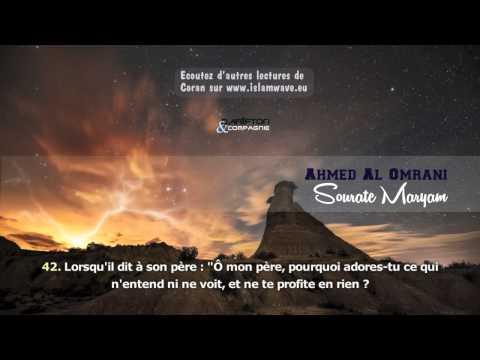 Sourate Maryam - Ahmed Al Omrany
