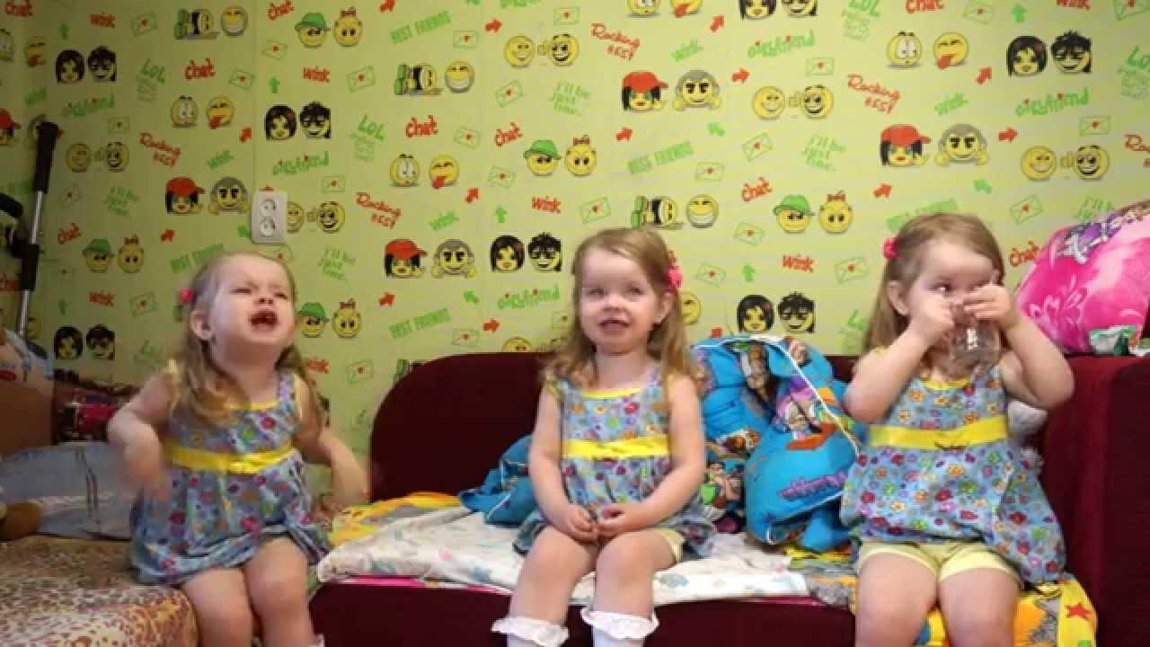 Стих для тройняшки