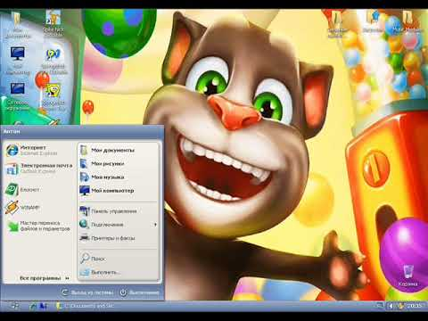Windows XP SP3 XTreme Animation Images Kids Themes Sounds Startup And Shutdown