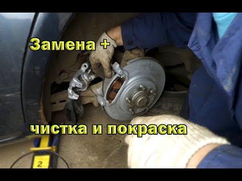 Замена задних тормозных колодок. Мазда 6