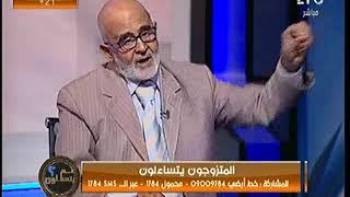 عالم أزهري: ترقيع غشاء البكارة حرام .. والبكارة ليست شرط من شروط صحىة الزواج