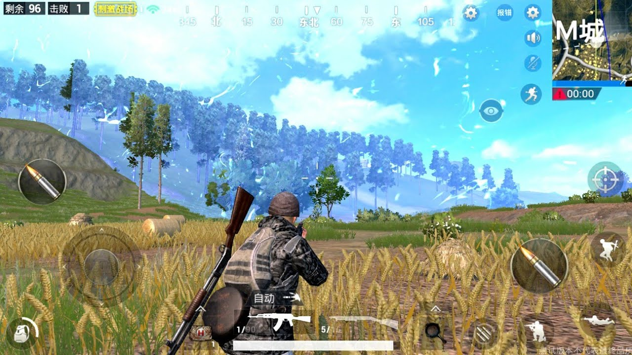 Pubg Mobile Beta Lightspeed And Quantum Version How To