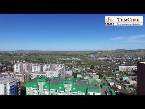 Красноярск, Ботанический бульвар 17, Компания ТимСпан, навесной вентилируемый фасад