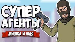 СУПЕР АГЕНТЫ - РАЗНОСИМ ВСЕХ БАНДИТОВ ♦ RICO