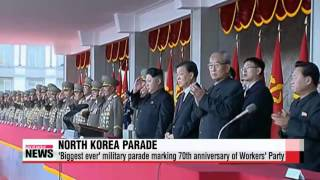 N. Korea marks 70 years of ruling party with massive military parade   북한, 노동당 창