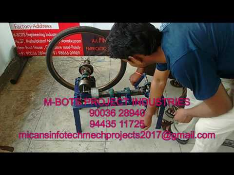 Gear less power transmission for automobiles--Mechanical Project-2016-17