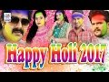 Happy Holi 2017 || ख़ुशी ख़ुशी मने होली पुरे हिंदुस्तान में ||Ye Hi Duwa Hai Meri-Naina Singh