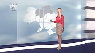 Прогноз погоды на 26 апреля