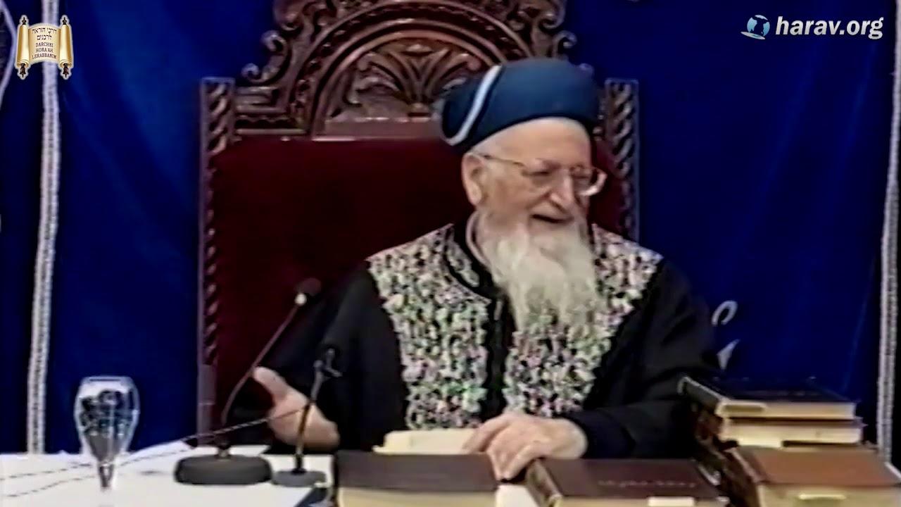 """הרב מרדכי אליהו זצוק""""ל מספר על תקופת דיינות בבאר שבע ועל בבא סאלי זצוק""""ל"""