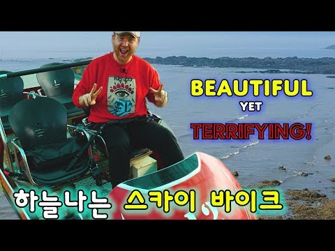 amazing-views-at-daecheon-beach-sky-bike-in-boryeong-!-보령-스카이바이크-타고-하늘을-날다