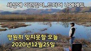 [풍월주 FISHING TV 제73화] 붕어낚시...낚…