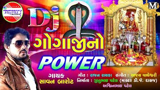 Dj GogaJi No Power || Savan Barot || Mp3 Dj Garba || Jay Raj Creation