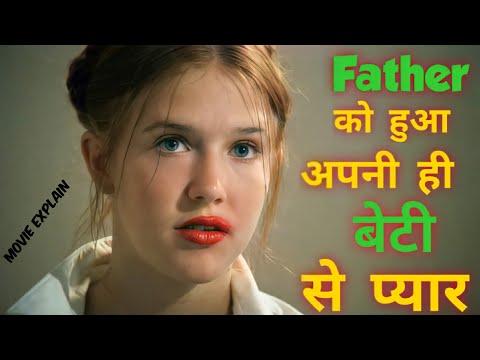 Lolita Movie Explain In Hindi | Real Shocking Story indir