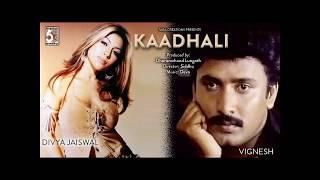 Mumbai Kaatre Song Kaadhali