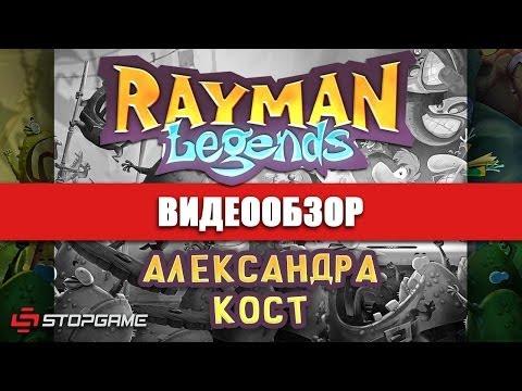 Обзор игры Rayman Legends