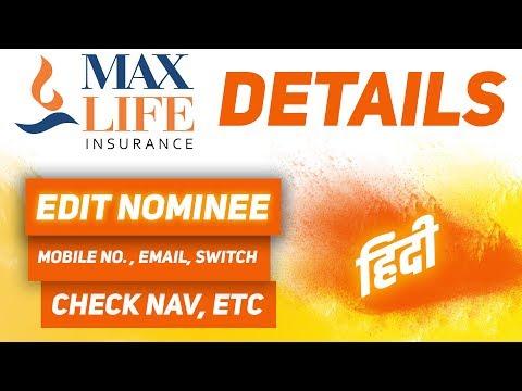 Max Life Insurance Details (Update Mobile, PAN Details, Switching, NAV, Etc.)