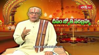 Deepam Jyoti Parabrahma - Deepavali Special Filler 2