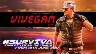 Vivegam - Surviva Song Teaser  How RAW it is? Ajith Kumar   Anirudh Ravichander   Siva