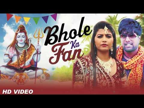 4G KA JAMANA BHOLE | SONIKA SINGH | New Haryanvi Bhole Baba DJ Song | Haryanvi Songs 2018 | MKH