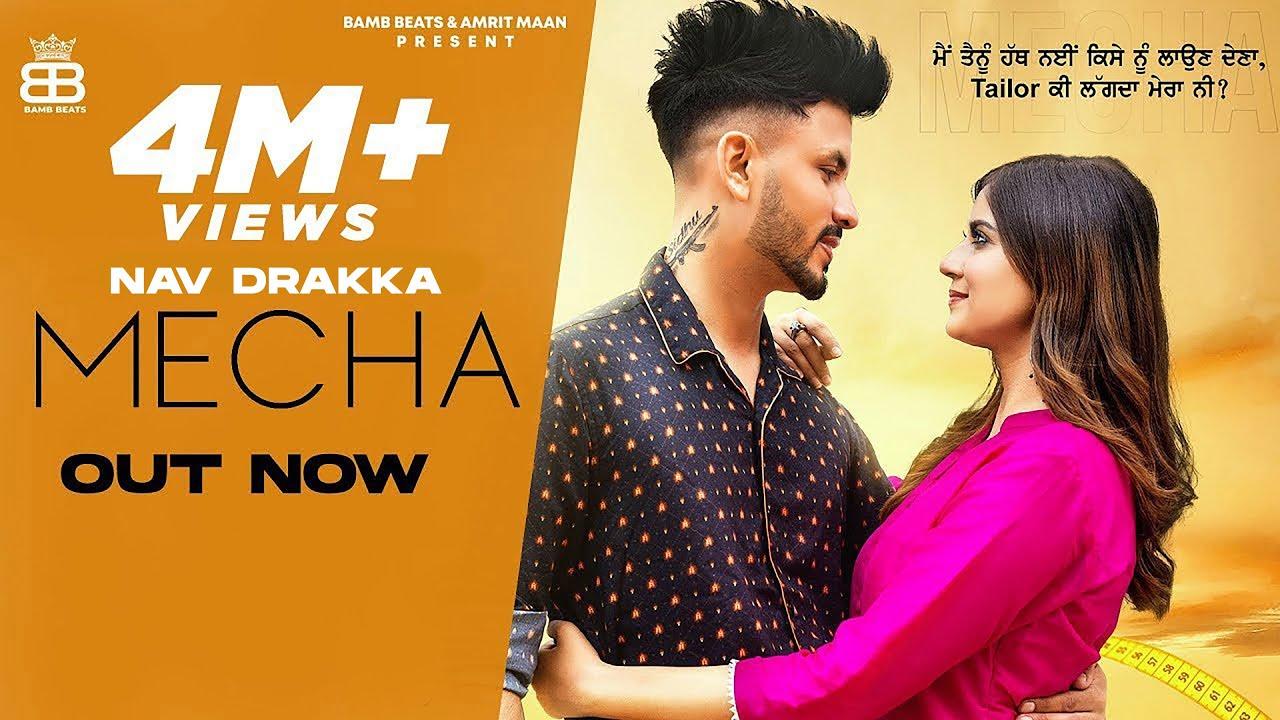 New Punjabi Songs 2021 | Mecha (OfficialVideo) Draakeyan Wala | Latest Punjabi Songs 2021 | DesiCrew