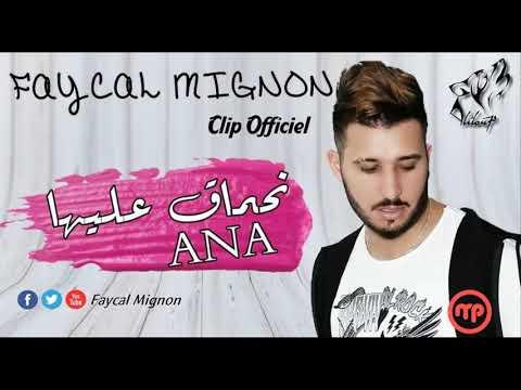 music cheb faycal mignon nahma9 3liha ana