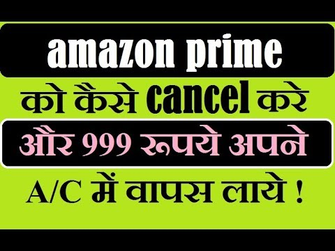 how to cancel amazon prime membership refund 999 money in your bank hindi youtube. Black Bedroom Furniture Sets. Home Design Ideas