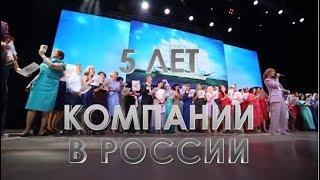 Смотреть видео #Ассамблея BIOSEA 2018 в Москве! Лучшие моменты, как это было! онлайн