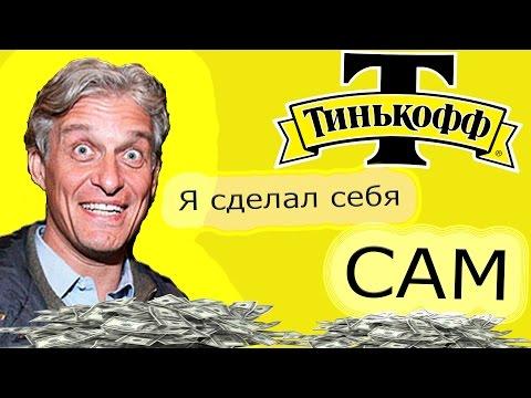 «Сетелем Банк» Личный кабинет
