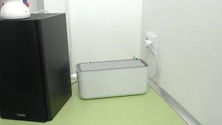 NTONPOWER RMB-18 Power Strip and Cable Organizer ► Органайзер для проводов и удлинителей