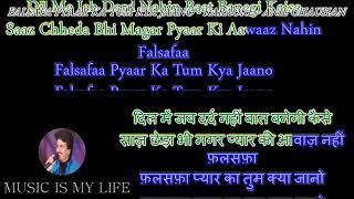 Falsafa Pyar Ka Tum Kya Jano - Karaoke With Scrolling Lyrics Eng.& हिंदी