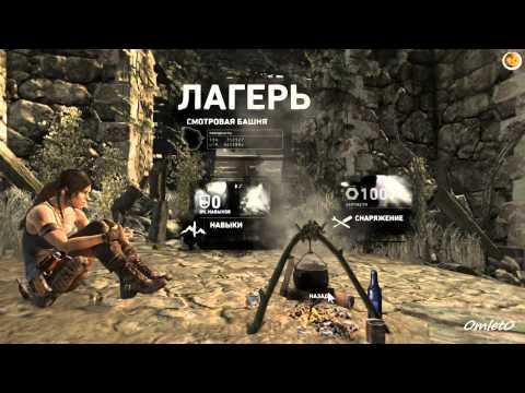 Tomb Raider. Прохождение. Часть 12. Мост.