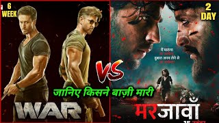 Marjaavaan Box Office Collection Day 2, Marjaavaan 2nd Day Collection, Marjaavaan Movie Collection,