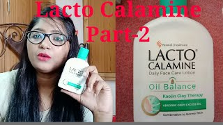 Lacto calamine part-2#All Answers related to Lacto Calamine lotion#review of Lacto Calamine lotion#