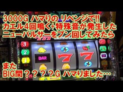 3000G4+ BIGG1021 KING-