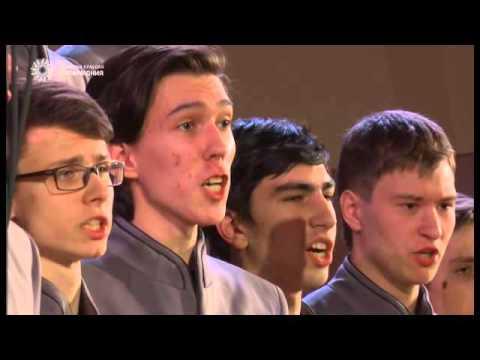 Три хора Г. Свиридова - Пермская хоровая капелла мальчиков