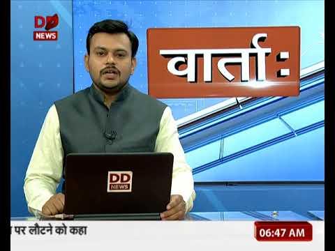 Vaarta: Sanskrit News | 18/6/2018