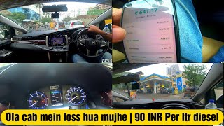Ola cab mein loss hua mujhe | Ola car Business | 🔥 Toyota Innova Crysta 🔥 | VWR | #RONAKIANS