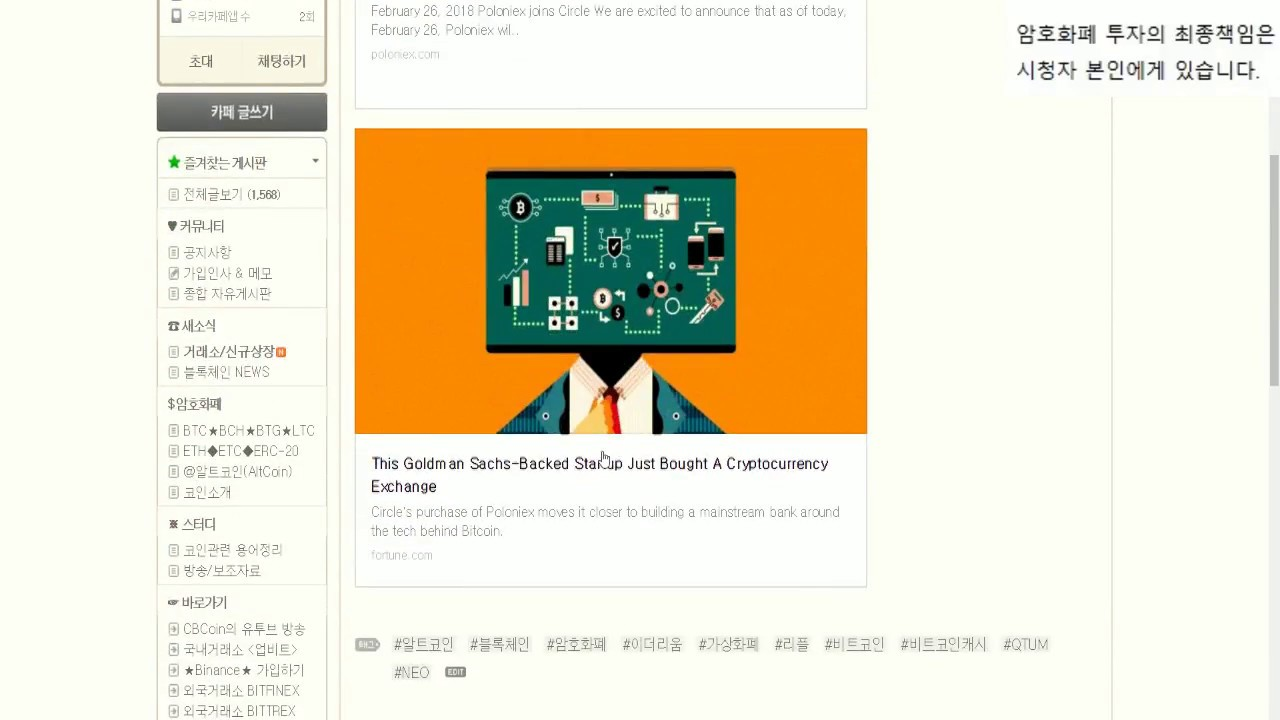 Electrum Litecoin Review Ifttt Cryptocurrency