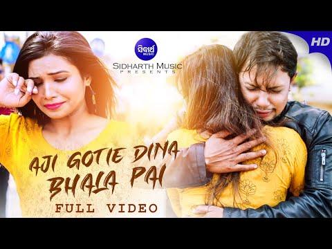 Aji Gotie Dina Bhala Pai  A Sad Music Video  Human Sagar  Baibhav,bulbul,swarna  Sidharth Music