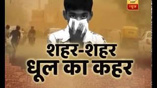 Dust Storm Aftermath: Delhi's Air Quality Worsens | ABP News