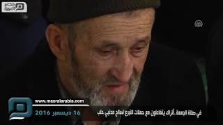 مصر العربية | في صلاة الجمعة..أتراك يتفاعلون مع حملات التبرع لصالح مدنيي حلب