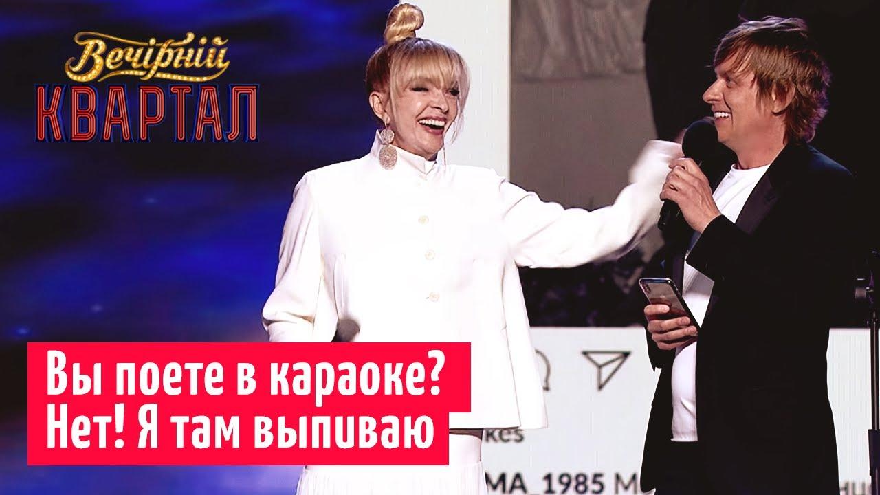 Как выглядел инстаграм Лаймы Вайкуле в СССР