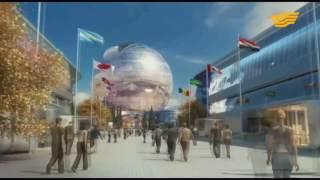 Әзербайжан «ЭКСПО-2017» көрмесінде энергетикалық мүмкіндігі мол павильонын таныстырмақ