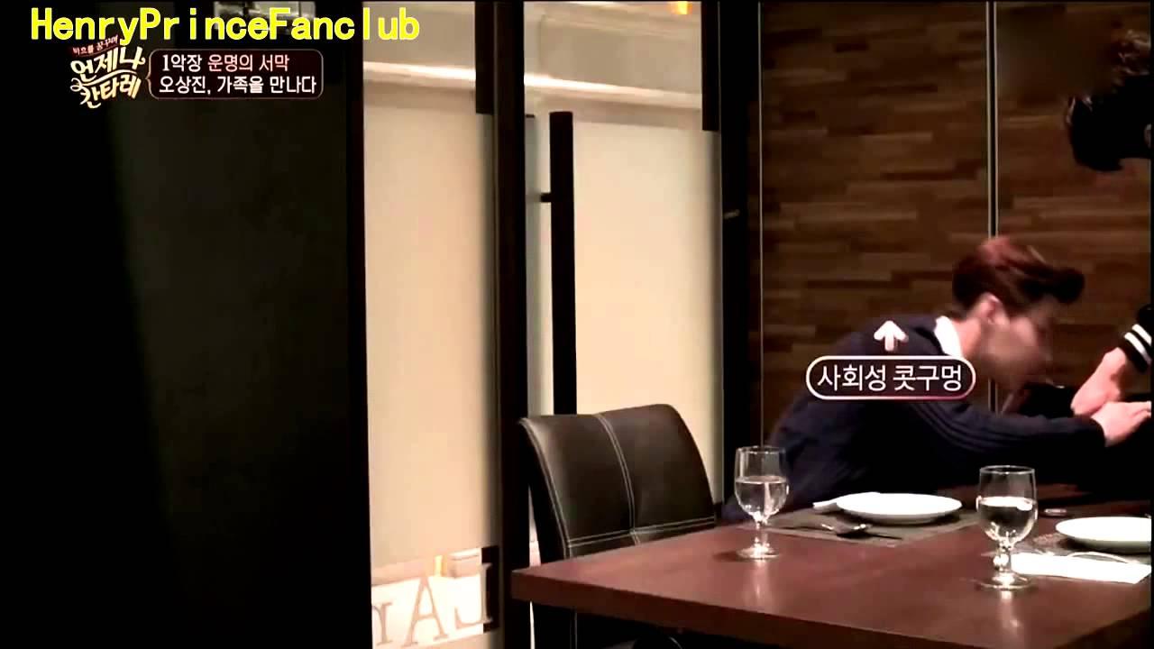 141205 夢想是巴赫總是歌唱 第一期Henry與吳尚鎮會面 CUT 中字(HenryPrinceFanclub出品)~1 mp4 - YouTube
