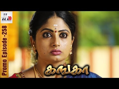 Ganga Tamil Serial | Episode 258 Promo | 3...