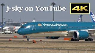 [4K] March 18, 2017 - Vietnum Airlines Boeing 787-9 [VN-A865] at Narita Airport / 成田国際空港