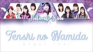 Thank you Kanana for you 8 years in S/Mileage and Angerme! Nakanishi Kana (中西香菜) Digital Solo Single: Tenshi no Namida (天使の涙) / Angel Tear ...